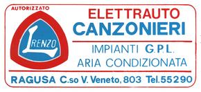 Primo Logo 1982